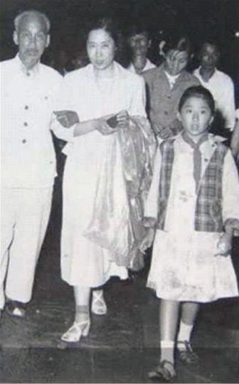 HO CHI MINH FAMILY