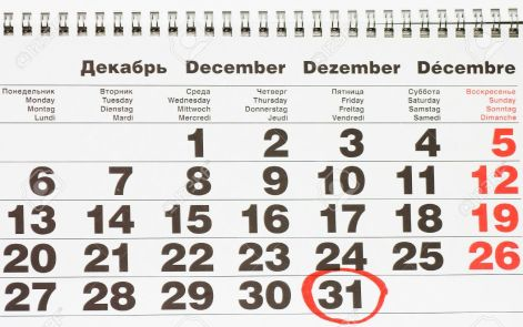 8241262-last-day-of-the-2010-year-31-december-paper-calendar-stock-photo
