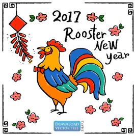 vector-5458-new-year-2017-rooster